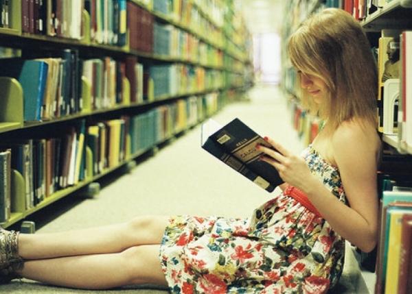 а. библиотека