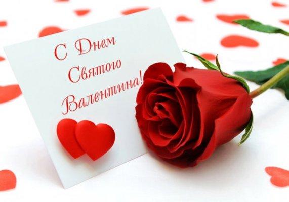 а. идеи на день святого валентина 14 февраля