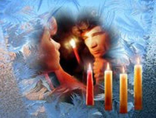 а. рождественские гадания, в сочельник, святочные