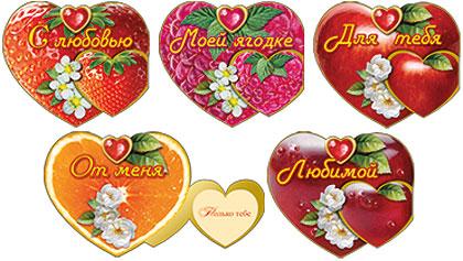 а. смс поздравления 14 февраля, на день всех влюбленных