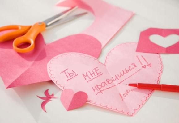 а. день святого валентина идеи сценарии для детей