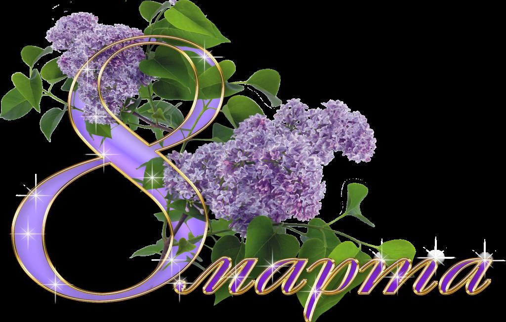 idei-podarkov-na-8-marta-foto