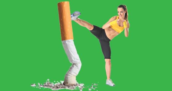 а. как бросить курить 1