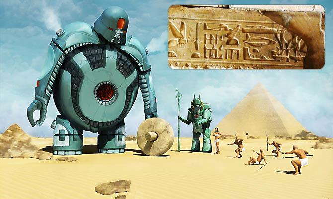 а. факты о пирамидах fakty_o_piramidah 2