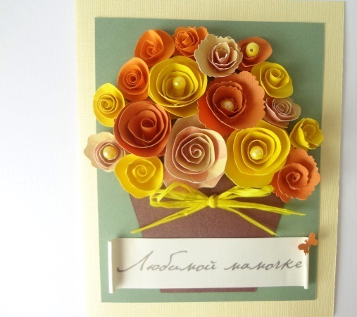 а. открытка для мамы