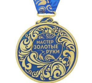 chto-dlya-cheloveka-luchshe-zolotye-ruki-ili-zolotaya-golova-vopros-tajnomu-orakulu