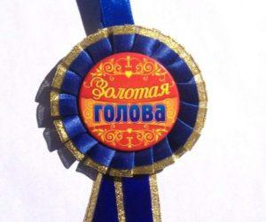 chto-dlya-cheloveka-luchshe-zolotye-ruki-ili-zolotaya-golova-vopros-tajnomu-orakulu-otvet
