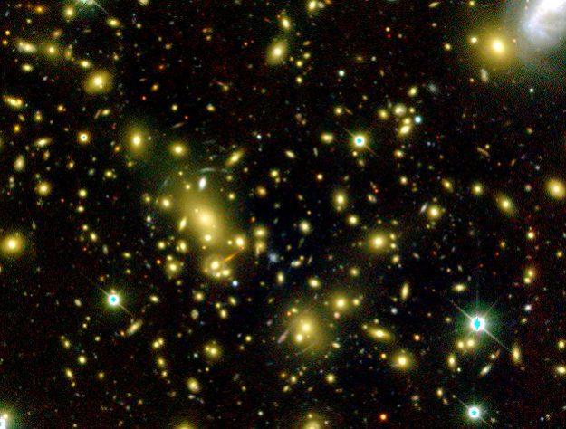 а. ученые обнаружили 200 новых галактик
