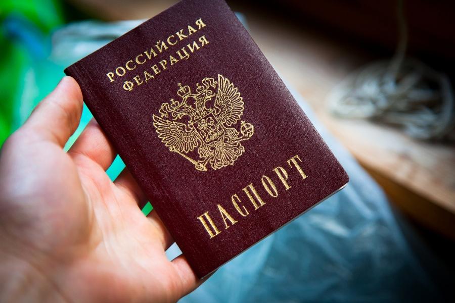 Необходимые документы для замены паспорта в 45 лет по возрасту (2019 год)