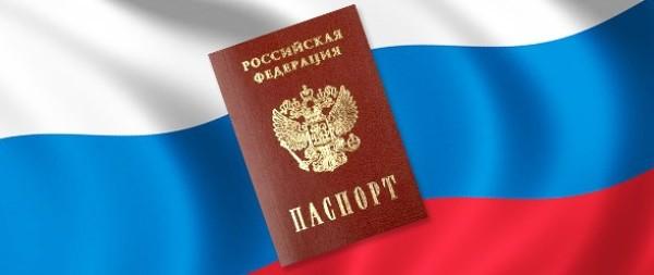 Spisok-dokumentov-po-zamene-pasporta-RF-v-20-let