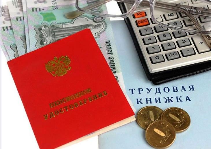 Размер пенсий в России и максимальные пенсии в других странах мира