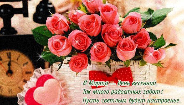 Krasivye-otkrytki-s-8-marta