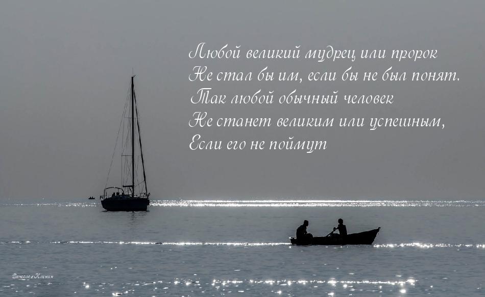 aforizmy.-o-ponimanie-i-mudrosti