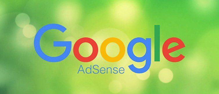 google-adsense-vyvod-deneg-na-schet-sberbanka