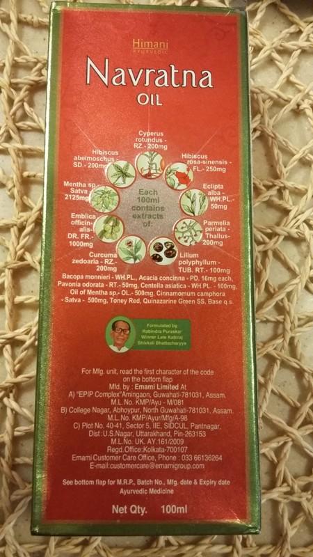 Indijskoe-maslo-Navratna-navratna-svojstva-i-polza