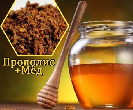 mozhno-li-pit-propolis-pri-gastrite-propolis-s-medom-i-molokom