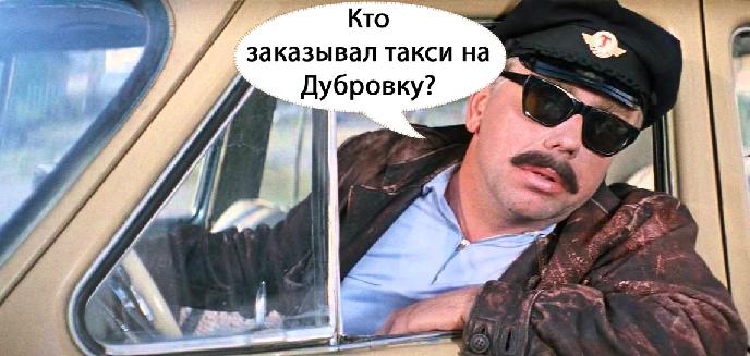 kak-poluchit-litsenziyu-na-taksi-dlya-raboty-taksistom-trebovaniya-i-dokumenty