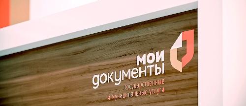 kak-poluchit-litsenziyu-na-taksi-dlya-raboty-taksistom...