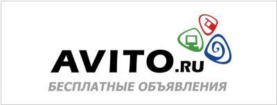 obyavleniya-luchshie-sajty-po-poisku-raboty-v-Rossii-AVITO_RU-foto...