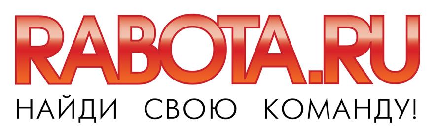 obyavleniya-luchshie-sajty-po-poisku-raboty-v-Rossii-RABOTA.RU