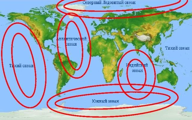 skolko-okeanov-na-zemle-chetyre-ili-pyat-foto...