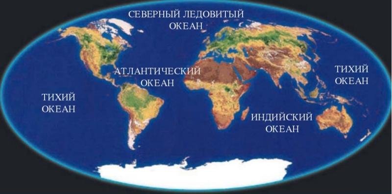 skolko-okeanov-na-zemle-chetyre-ili-pyat-karta