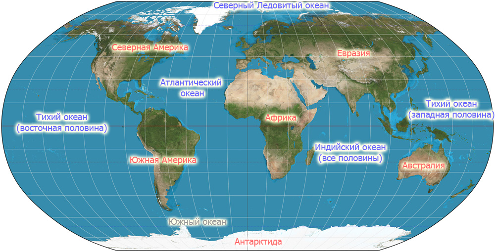 skolko-okeanov-na-zemle-i-materikov-6-ili-7-karta-yuzhnyj-okean