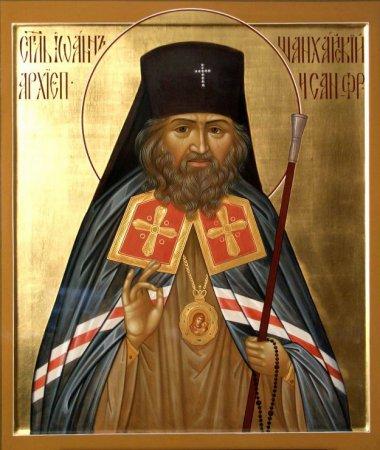 predskazaniya-startsev-o-Rossii-Episkop-Ioann-SHanhajskij