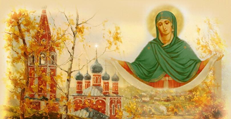 Prazdnik-Pokrova-Presvyatoj-Bogoroditsy-istoriya-prazdnika