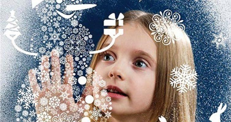 novogodnie-trafarety-na-okna-2018-raspechatat-kartinki-dlya-vyrezaniya