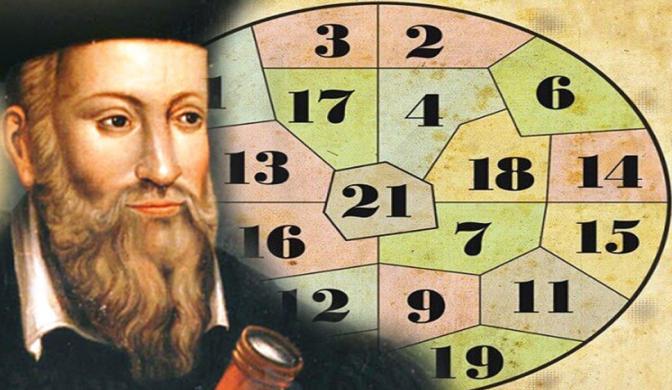 gadanie-po-krugu-Nostradamusa-gadatelnyj-krug-tablitsa...