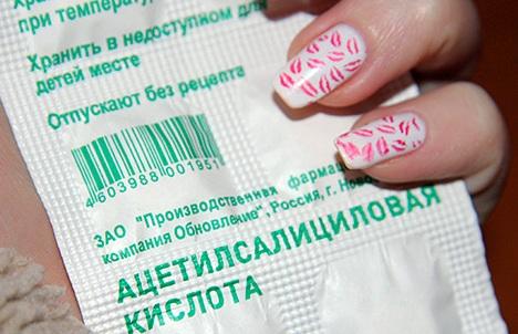 narodnye-sredstva-ot-zubnoj-boli-narodnye-tabletki-aspirin
