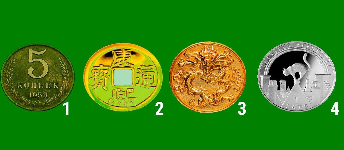 test-na-bogatstvo-vyberete-monetu-i-uznajte-kogda-smozhete-stat-bogatym