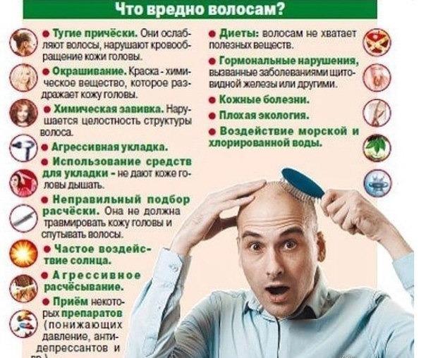 1.-a.-Poleznoe-vliyanie-morskoj-soli-infografika-chto-vredno-dlya-volos