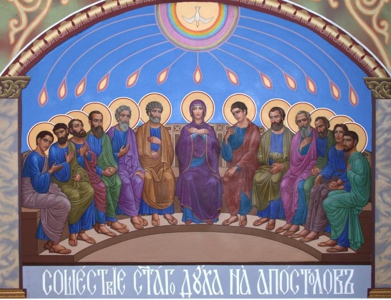 gadaniya-primety-obychai-i-traditsii-na-duhov-den-foto-soshestvie-svyatogo-duha-na-apostolov