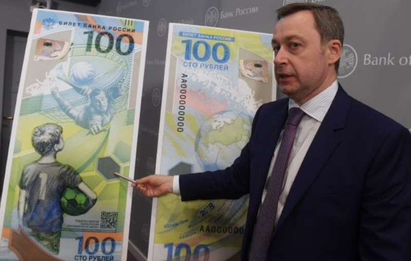 pamyatnaya-denezhnaya-kupyura-nominalom-100-rublej-v-chest-chempionata-mira-po-futbolu-v-Rossii-2018-goda