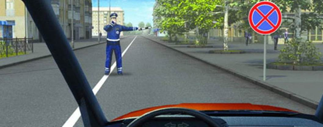 inspektor-gai-ostanavlivaet-avto-na-znak-ostanovka-zapreshhena-chto-delat