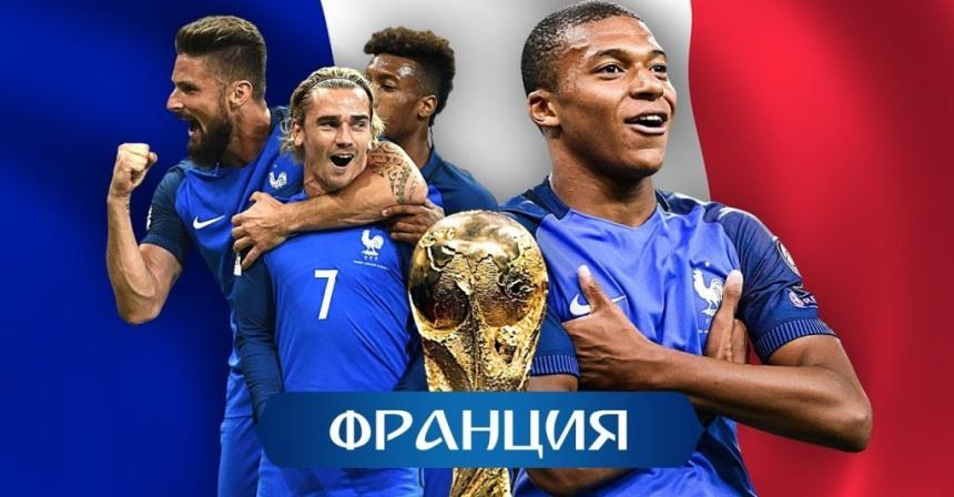 vopros-tajnomu-orakulu-kto-stanet-chempionom-mira-po-futbolu-2018-godu-v-Rossii-Otvet-Frantsiya...