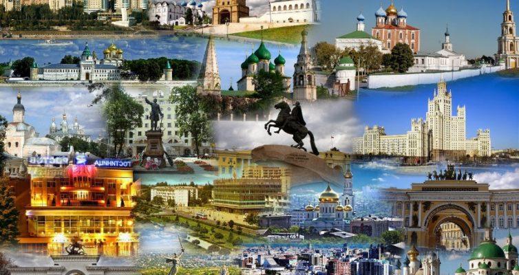 gorodskoj-test-ugadajte-goroda-Rossii-po-ih-dostoprimechatelnostyam-foto