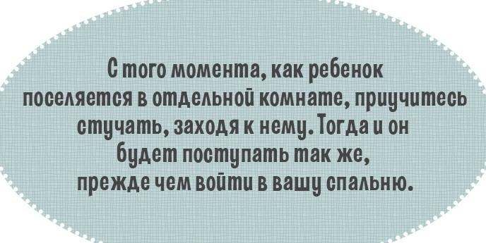 sovety-pravila-etiketa-ton-i-horoshie-manery-povedeniya-v-obshhestve-foto-4