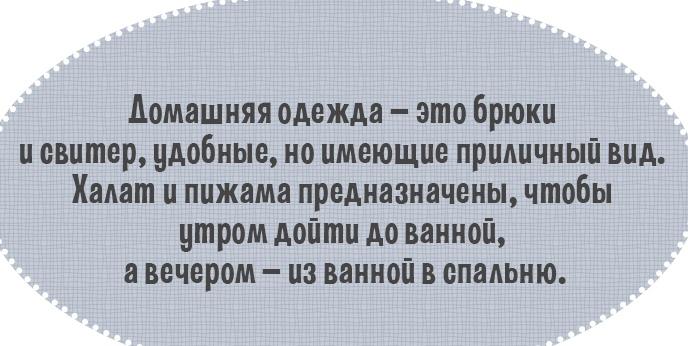 sovety-pravila-etiketa-ton-i-horoshie-manery-povedeniya-v-obshhestve-foto-6