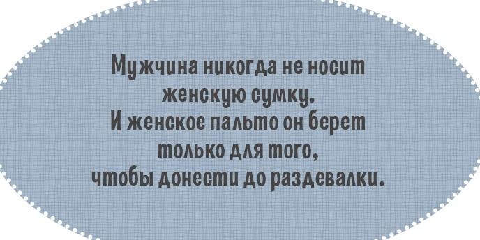 sovety-pravila-etiketa-ton-i-horoshie-manery-povedeniya-v-obshhestve-foto-9