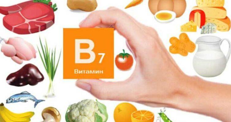 v-kakih-produktah-soderzhitsya-biotin-vitamin-V7-polza-biotina-dlya-organizma-foto