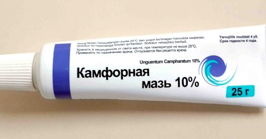 tri-lekarstva-iz-kamfary-maz-maslo-i-kamfornyj-spirt-foto-kamfornoe-maz