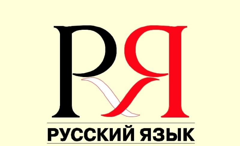Test-na-grammatiku-po-russkomu-yazyku-15-voprosov...