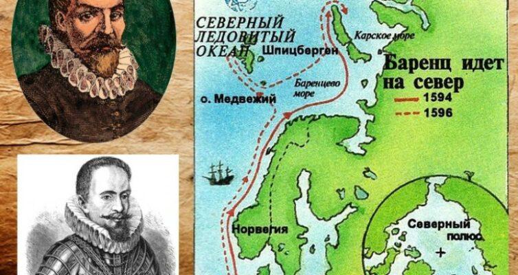 Test-ugadajte-kakie-geograficheskie-obekty-nazvany-v-chest-uchenyh-pervoprohodtsev-i-moreplavatelej-foto-Berents