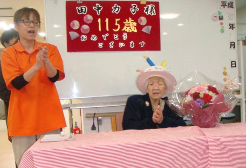 sekrety-dolgoletiya-ot-zhenshhiny-116-let-iz-YAponii-Kane-Tanaka-foto-Kane-Tanaka-115-let-v-marte-2018-goda