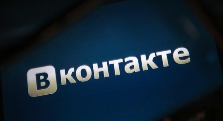 kak-razvit-svoyu-gruppu-VK-Vkontakte-i-horosho-raskrutit-eyo-v-sotsialnoj-seti-foto-sots-set-vkontakte