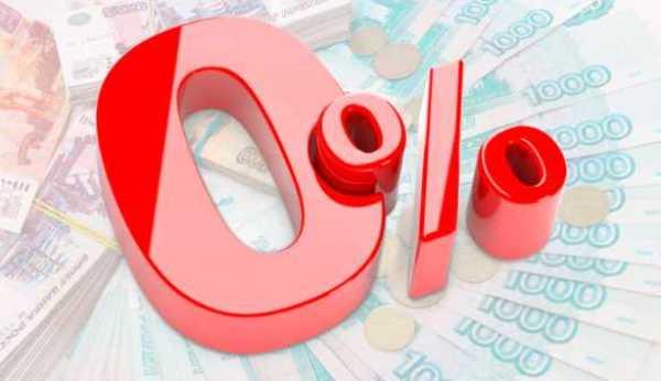 kredity-pod-0-zachem-MFO-dayut-polzovatsya-dengami-besplatno-foto-mfo-zajmy-pod-nol-protsentov...