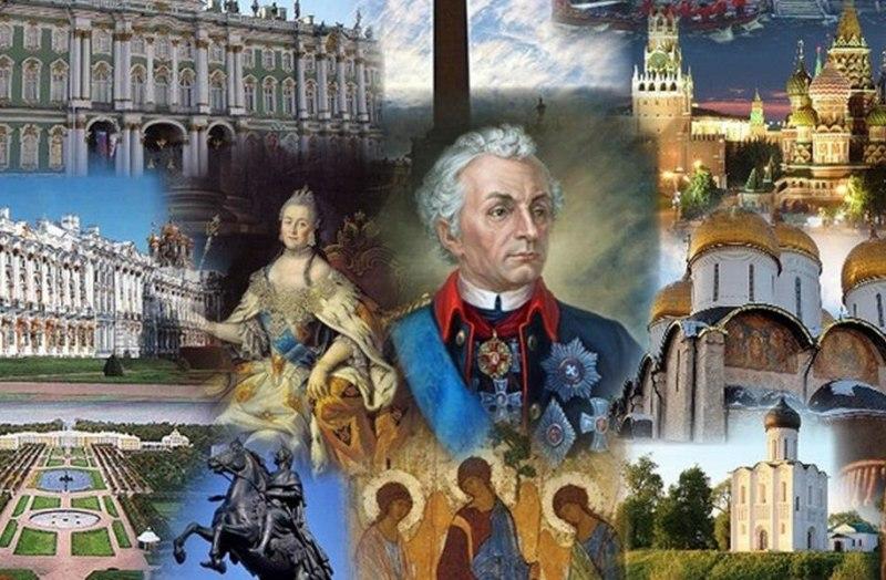 Bolshoj-test-po-istorii-Rossii-40-istoricheskih-voprosov-foto-vserossijskaya-otechestvennaya-istoriya